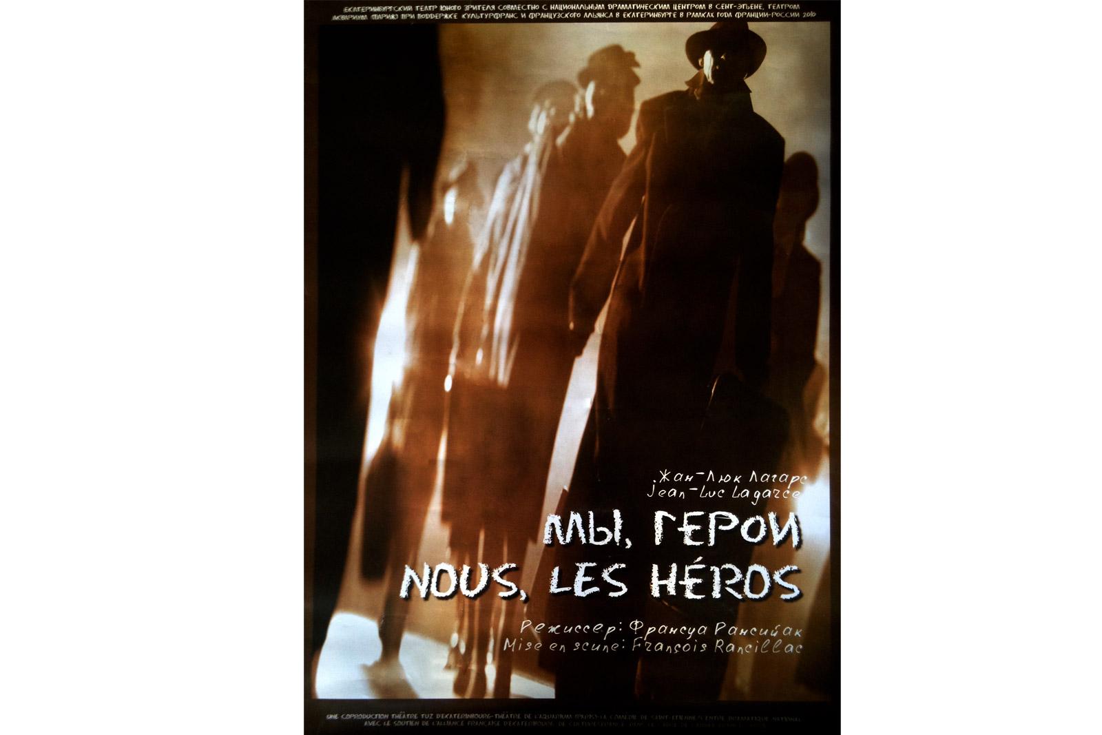 Scénographie de Raymond Sarti, Scénographie de Raymond Sarti, Scénographie de Raymond Sarti, Nous, Les Héros